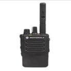 Motorola dp 3441 e